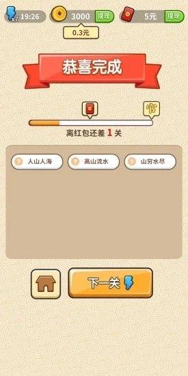 成语神功什么_天蝉神功是什么电视剧