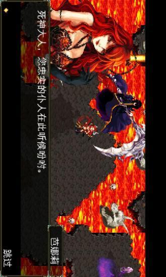 雷神传说-龙之力量 截图
