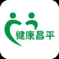 北京昌平健康云app