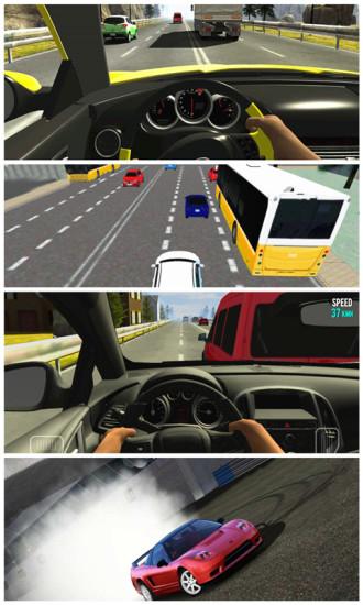 真实驾驶 截图