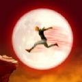 天空舞者七个世界游戏