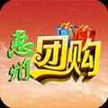 惠州团购app
