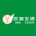 优城购物中心app