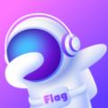 Flag语音