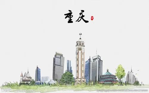 重庆本地宝app