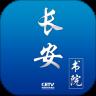 中国教育电视台CETV-4直播App