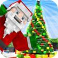 圣诞节小小世界游戏